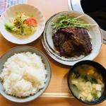 かずえ - 牛モモステーキランチ750円、中めし+60円