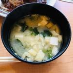 かずえ - 味噌汁
