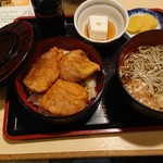 98004513 - たれカツ丼定食