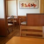 北京菜館 楽民酒家 -