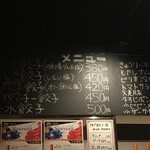 98008498 - メインの餃子