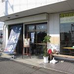 麺工房秋田 - 国道から確認出来ますが、チョイト解りずらいです。