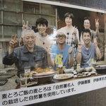 """麺工房秋田 - おぉ~、""""かっチャン""""と""""大輔クン""""も・・"""