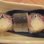 小石川 かとう - 〆はさんまの棒寿司