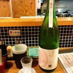 博多丸秀 - よこやまSILVER 純米吟醸