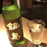 TTOAHISU - 私は「鍋島」を