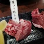 焼肉 海王 -