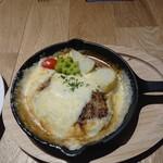 リストランテ メロ - 熱々チーズハンバーグ