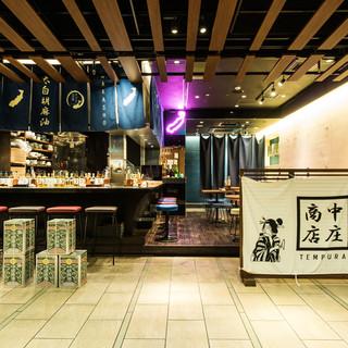 アクセス良好・名古屋駅直結!天ぷらのシャンデリアが目印です♪