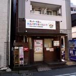 夜のケーキ屋さん ハッピースマイル - 2011/10/07撮影