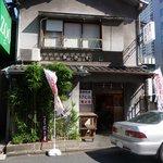まさむね - 旧店舗(2011/10/07撮影)