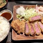 98020239 - 牛カツ定食1000円