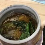 梅公 - スープのみ