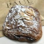 PAUL - パン・ショコラ・アマンド