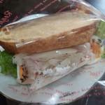 パンの家・あらもーど - ハムとチーズと玉ねぎサンド