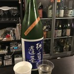 ビーロック - 残草蓬莱 特別純米 ひやおろし