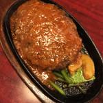 レストラン喫茶 タクト - ハンバーグ