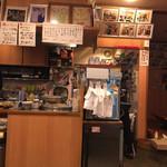 お好み焼 オモニ - 店内