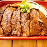 えんじゅう屋 - 料理写真:えん重[肉倍][特盛][茶]1700円