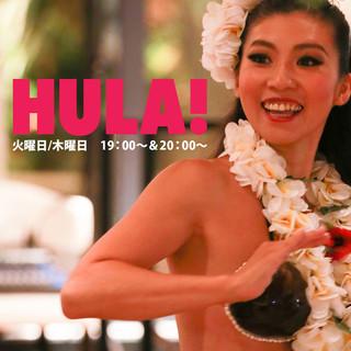 毎週火曜・木曜はハワイアン・フラショーを開催!