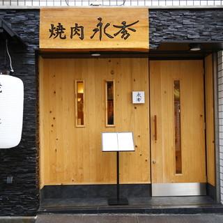 白い提灯と檜の扉