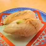 大漁丸 - 炙りサーモン