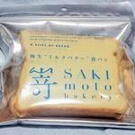98034281 - 極生ミルクバター食パン1枚パッケージ(嵜本 田園調布店)