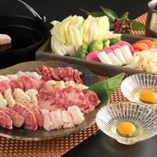 新春・特別肉料理[ご予約可能期間2019/1/5~2/16]