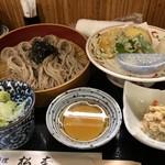 松本 - 料理写真: