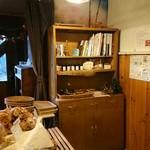 薪窯天然酵母パン工房 オ フルニル デュ ボワ -