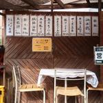 飲茶キッチン FengLong豊龍 - テラス席