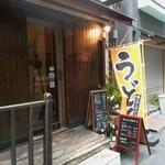 98040153 - 歌舞伎座マウラ