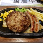 レストランあみやき亭 - 北海道産牛肉ハンバーグ&愛知県産ソーセージ