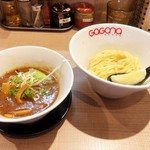 98046546 - ホルモンつけ麺