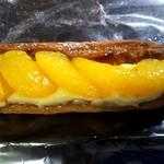 オレノパン - 料理写真:オレンジデニッシュ(160円)。