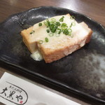 98048903 - ねぎ味噌チーズ厚揚