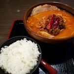 味噌屋麺四朗 - 辛味噌ラーメン+ライス