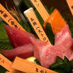 魚と和牛の個室居酒屋 魚縁 -