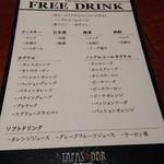 Tapasuebaru - 飲み放題付きプランの飲み物は種類豊富☆