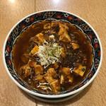 小吃坊 - 麻婆麺 880円