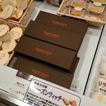 めぐりめぐるめ - 鎌倉小川軒レーズンウィッチ670円