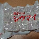 めぐりめぐるめ - 崎陽軒シュウマイ620円