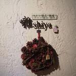 ワイン懐石 銀座 囃shiya -