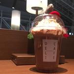 デリカフェ エキスプレス大阪 - 今日はココアラテで最後の一服…