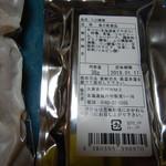 98059142 - ツブ燻製