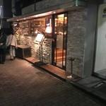 98060900 - お店の入口