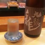 春ちゃん - オーダー7-6   醸造アルコール系酒