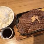 ニクバルダカラ - 牛肩ロースステーキ 200g 1390円税込