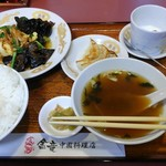 金竜中国料理店 - 今日の日替り定食「木耳と卵の炒め物」