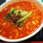 9807593 - 四川担々麺(小)